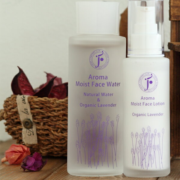 120 ml of fresh (Coral moon) aroma Moi strike face water lavender FRESH (CORAL MOON) fs3gm