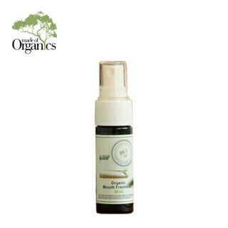 メイドオブオーガニクス organic マウスフレッシュナー 25 ml made of organics