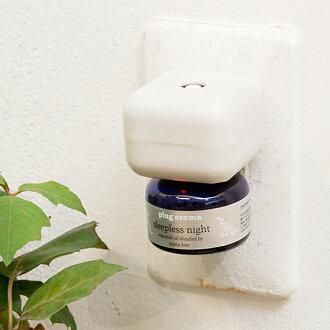 Plug aroma プラグアロマ メディアロマ kafun (pollen) ● set day time (daytime), night time ), nighttime