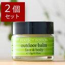 �ѡ��ե����ȥݡ���������ȥɥ��С��ࡡface&body���ե�����&�ܥǥ�����2�����åȡ�15g��2����[PERFECT POTION outdoor balm face&body �����ȥɥ��С��� ���å�]������̵����