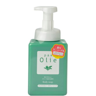 Taiyo Yushi packs Ollie body soap 550mlfs3gm