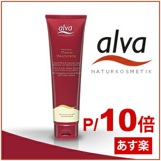 Alva (Alba) Rasul deep wash Pack 150 ml fs3gm