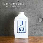 【クーポン利用で10%OFF】ジェームズマーティン フレッシュサニタイザー 詰め替え用 1000ml [james martin]