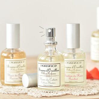 Durance-DURANCE aroma spray アロマフレグランス spray, pillow mist, 50 ml