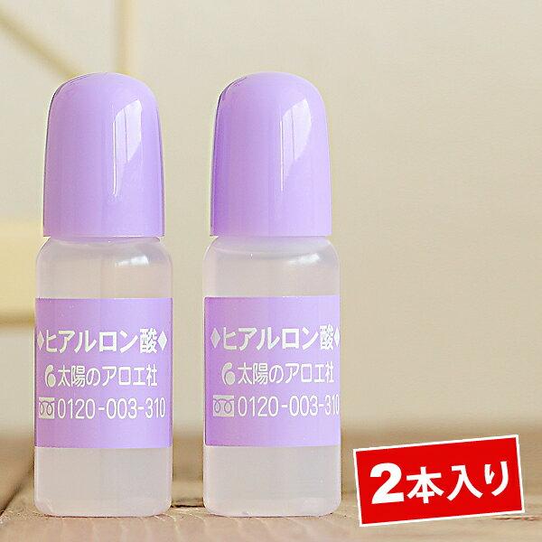 Sun Aloe Vera, hyaluronic acid 10 ml 2 book set hyaluronic acid liquid / hyaluronic acid / free / fragrance-free