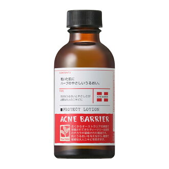 アクネバリア medicinal protection lotion 140 ml