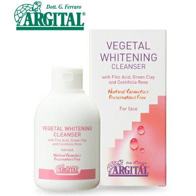 アルジタル ヴェジタル シルキークリアソープ(洗顔料) 250ml [アルジタル ARGITAL 洗顔 ソープ リキッド くすみ]