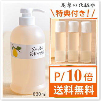 Quince lotion for dry skin 630 ml Hisashi