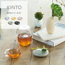KINTO(キントー) SACCO ベース 01 一輪挿し 花瓶 陶器 磁器 シンプル おしゃれ 花器 日本製 フラワーベース