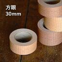 倉敷意匠計画室 井上陽子 クラフト紙テープ 方眼30mm 1巻パック