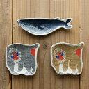 倉敷意匠計画室 kata kata 印判手豆皿(クジラ/マンドリル グレー/マンドリル ブラウン)