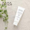 ママバター(MAMA BUTTER)ハンドクリーム 無香料 40g / オーガニックシアバター 20 ノンシリコン パラベン不使用 ハンドケア ネイルケア 爪 かかと 乾燥 保湿 シア脂 天然成分