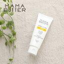 ママバター(MAMA BUTTER)ハンドクリーム オレンジ 40g / オーガニックシアバター 20 オレンジ 精油 ノンシリコン パラベン不使用 ハンドケア ネイルケア 爪 かかと 乾燥 保湿 シア脂 天然成分