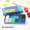 シュトックマー (STOCKMAR) みつろうブロッククレヨン 12色紙箱 蜜蝋 クレヨン ギフト プレゼント 誕生日 出産祝 安全 シュタイナー教育 ゲーテ 色彩論