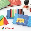 シュトックマー (STOCKMAR) みつろう粘土 12色12枚 250g 蜜蝋 ねんど ギフト プレゼント 誕生日 出産祝 安全 シュタイナー教育 衛生的
