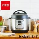 Instant Pot(インスタントポット) インスタントポット デュオミニ 3L ISP1001 / 電気圧力鍋 圧力鍋 炊飯器 ヨーグルトメーカー 蒸し器 フライパン スロー調理器 煮物 煮込み アメリカ DUO MINI ドゥオミニ