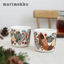【正規品】marimekko / マリメッコ Ketunmarja(ケトゥンマルヤ) ラテマグセット 2個入り 箱付き クリスマス限定 2021 冬 キツネ 鳥 マグカップ コーヒーカップセット 磁器 テーブルウェア クリスマスギフト