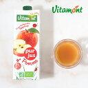 ヴィタモン(Vitamont) オーガニックアップルジュース 1L │ 有機リンゴ プレストジュース 有機JAS ストレート りんごジュース オーガニックジュース 果汁100% リンゴ アップル 紙パック ヘルシー 朝食 ナチュラル