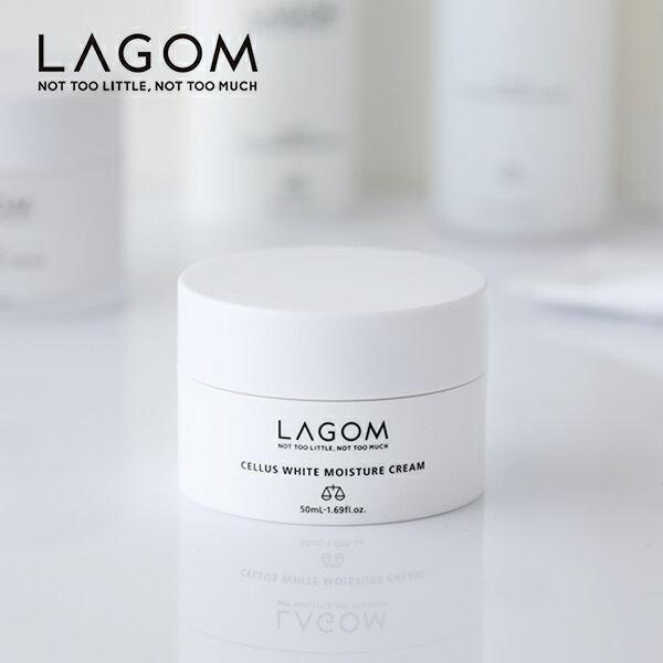 LAGOM(ラゴム)ホワイトモイスチャークリーム50mlスキンケアクリームフェイスクリームクリーム保