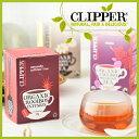 clipper(クリッパー) オーガニックティー(糸タグ付個包装ティーバッグ) ハーブティ 紅茶 オーガニック認証 お茶 フェアトレード イングリッシュ カモミール