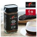 【6個セット】マウントハーゲン オーガニック フェアトレード インスタントコーヒー (100g×6個)[MOUNT HAGEN 有機栽培 インスタント coffee] | コーヒー オーガニックコーヒー 有機コーヒー 有機コーヒー豆