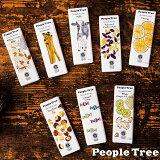 【秋冬限定】ピープルツリー フェアトレード チョコレート 板チョコ 50g [People Tree Chocolate フェアトレード]【板チョコ】