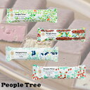 【SALE 5%OFF】People Tree(ピープルツリー) フェアトレード チョコレート デザートバ