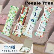 【全4種類セット】People Tree(ピープルツリー) フェアトレード チョコレート デザートバー