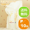 1,000 ml of Kozu bizarrerie spa mineral face-wash gel refreshment ● refill Kozu bizarrerie gel Kozu bizarrerie spa [HLS_DU] 10P23may13