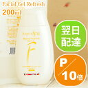 200 ml of Kozu bizarrerie spa mineral face-wash gel refreshment Kozu bizarrerie gel Kozu bizarrerie spa [HLS_DU] 10P17May13