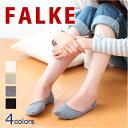 FALKE (ファルケ) ファミリー ステップ インビジブル#47567 step invisible 2018SS 靴