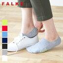 【2021春夏】FALKE(ファルケ) / クールキック インビジブル (ユニセックス) #16601 cool kick invisible 靴下 ソックス レディース メンズ くつ下 くつした 婦人靴下 レディース 2021SS