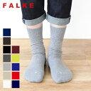 【2021春夏】FALKE(ファルケ) ラン #16605 run 靴下 レディース メンズ ソックス くつ下 くつした レディースソックス 婦人靴下 おしゃれ クルーソックス グレー 黒 2021SS