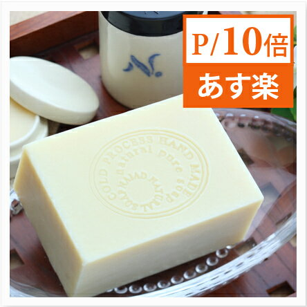 NIAID argan SOAP naiad