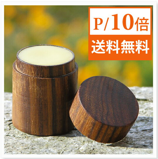 Ayad ビーワック slip cream 10 ml neared naiad beeswax (beeswax) lip cream beeswax lip balm