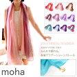 【セールITEM♪】【送料無料】100%シルクグラデーションカラースカーフ/スカーフ/かわいい/シルク/レディース/大人