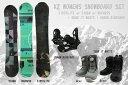 K2 SNOWBOARDS [ レディース スノーボード 3点セット 合計@105840] 驚愕の60パオフ!安心の正規品