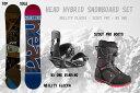 HEAD SNOWBOARDS [ メンズ スノーボード 3点セット ABILITY FLOCKA 合計@122040] 驚愕の70パオフ!安心の正規品