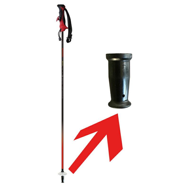sinano skiing pole [ スキーポール先端保護キャップ (2個1組)] シナノ スキーポール 【 スキー 用】【正規代理店商品】