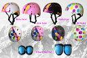 TOHO キッズ アジャスタブルヘルメット プロテクターセット KAH-101 東方興産 【 スケートボード 用】【 スキー スノーボード 用】