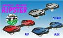 ブレイブボード リップスター & ユース用カラフルヘルメット&パットセット BRAVEBOARD RIPSTER @16500【送料無料】【代引手数料無料】