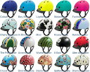 NUTCASE HELMET【 Street (Mサイズ1) @8424】 ナッツケース オールシーズン ヘルメット 【 自転車 サイクル ...