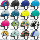 NUTCASE HELMET【 Street (Sサイズ1) @8424】 ナッツケース オールシーズン ヘルメット 【 自転車 サイクル ...