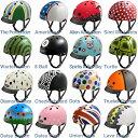 NUTCASE HELMET【 Street (Sサイズ2) @8424】 ナッツケース オールシーズン ヘルメット 【 自転車 サイクル ...