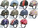 NUTCASE HELMET【 Street (Sサイズ4)@8424】 ナッツケース オールシーズン ヘルメット 【 自転車 サイクル 用...