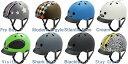 NUTCASE HELMET [ Street (Lサイズ)@7800] ナッツケース オールシーズン ヘルメット キッズ ジュニア 子供