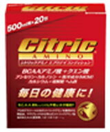 6 PCs roasted citric amino supplements medalist Medalist Citric