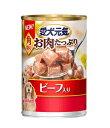 ユニチャーム 愛犬元気缶 角切りビーフ入り 375g...