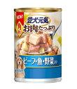 ユニチャーム 愛犬元気缶 角切りビーフ 魚 野菜入り 375g
