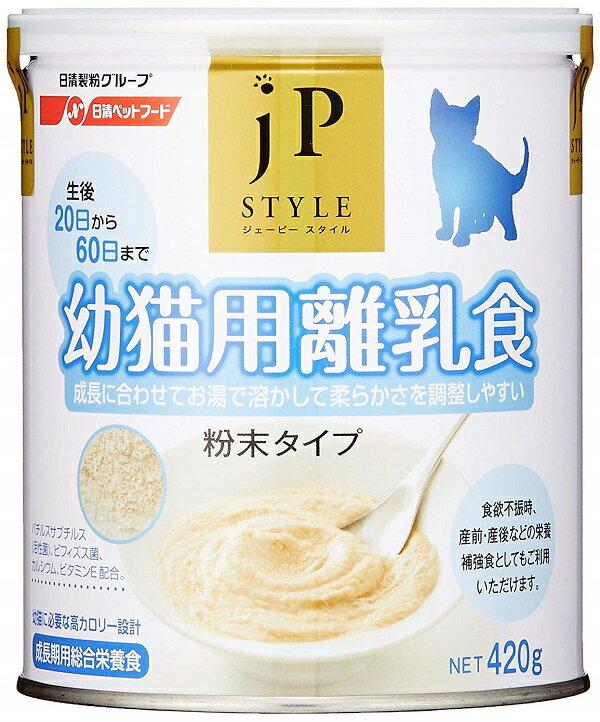 日清ペットフードジェーピースタイル幼猫用離乳食420g